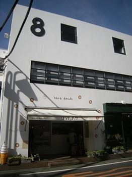 DSCN2586.JPG